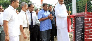 New Awakening for Ratnapura.