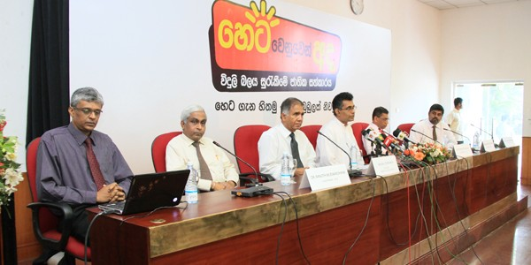 """""""Today for Tomorrow"""" energy saving national drive commences"""