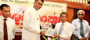 """VIDULAMU LANKA"" Trimonthly Progres Magazine  Launched."