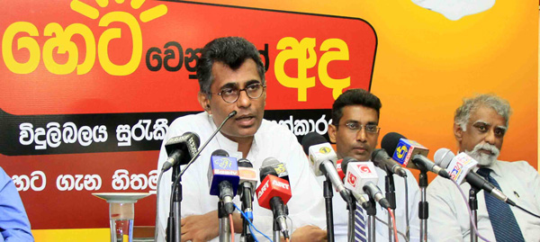 1000 who conserved power were awarded free electricity