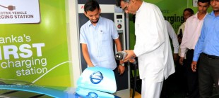 Sri Lanka launched the first electric power vehicle charging station