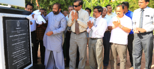 A grid substation for the people in the Kegalle District with a cost of Rs.1494 Millions
