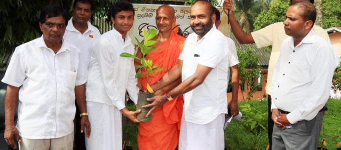 """Rivi Aruna"" project launched from Kegalle"