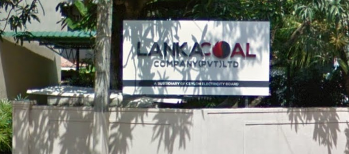 Board of directors of Lanka Coal Company removed