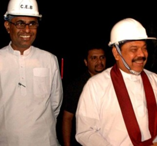 President Visit to Upper Kothmale Tunnel Opening.